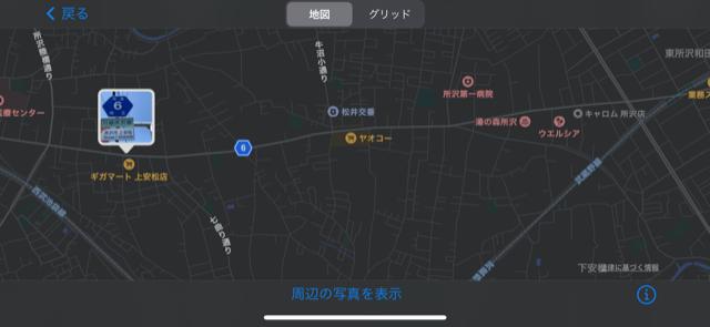 f:id:arukiroku_1974:20210321170637p:plain