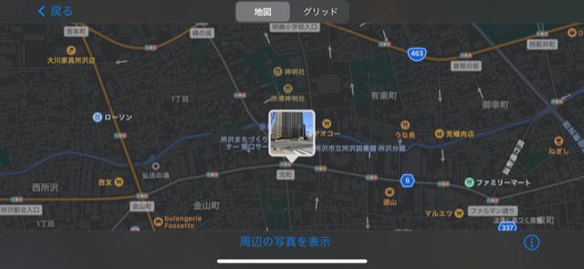 f:id:arukiroku_1974:20210321171558p:plain
