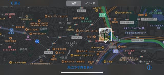 f:id:arukiroku_1974:20210325165658p:plain