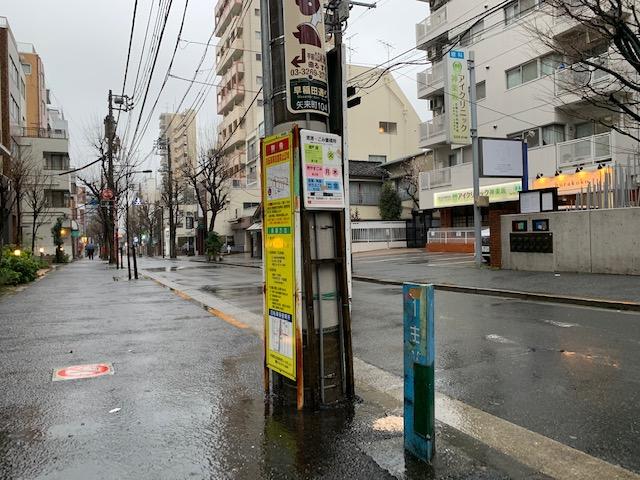 f:id:arukiroku_1974:20210325170954j:plain