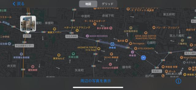 f:id:arukiroku_1974:20210325171249p:plain