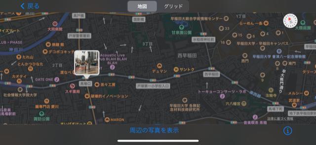 f:id:arukiroku_1974:20210325172916p:plain