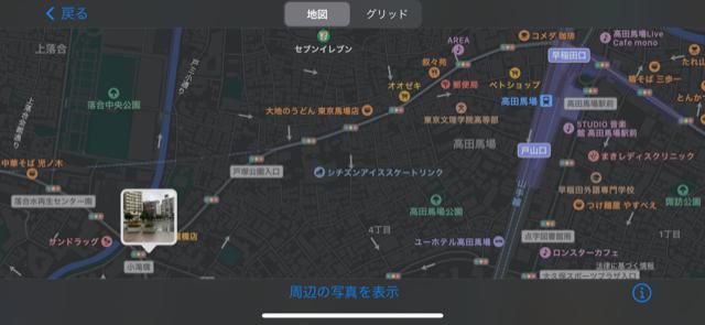 f:id:arukiroku_1974:20210325192239p:plain