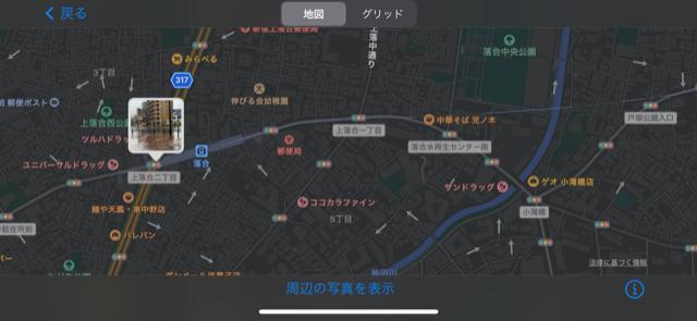 f:id:arukiroku_1974:20210325192936p:plain
