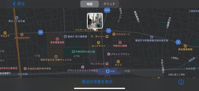 f:id:arukiroku_1974:20210325193134p:plain