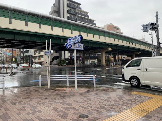 f:id:arukiroku_1974:20210325195258j:plain