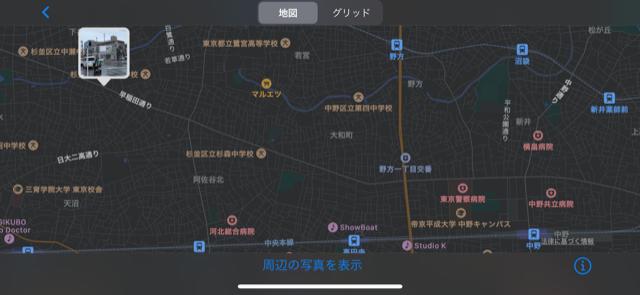 f:id:arukiroku_1974:20210325200123p:plain