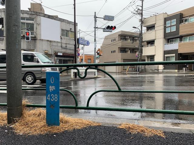 f:id:arukiroku_1974:20210325200641j:plain