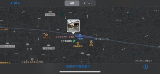 f:id:arukiroku_1974:20210327203206p:plain
