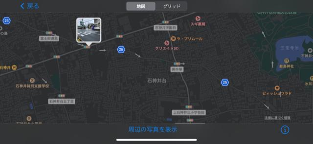 f:id:arukiroku_1974:20210327211040p:plain