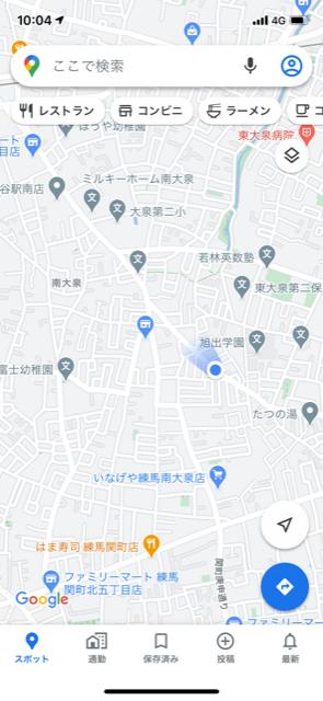 f:id:arukiroku_1974:20210327214007p:plain