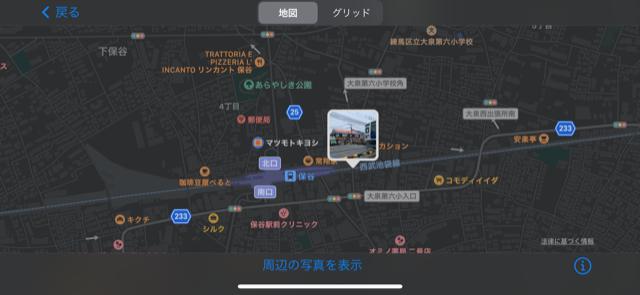 f:id:arukiroku_1974:20210327215616p:plain