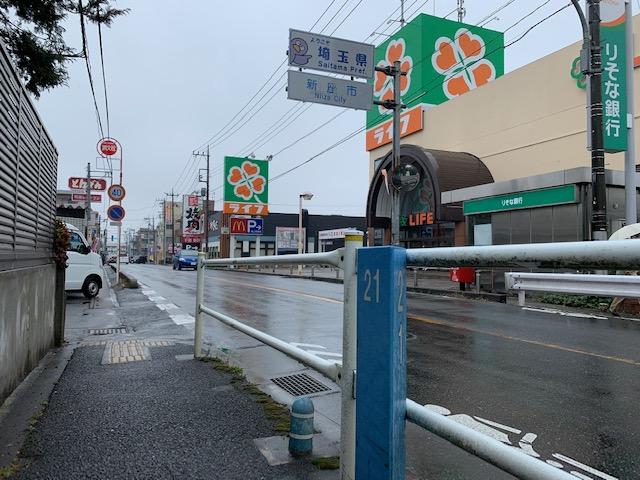 f:id:arukiroku_1974:20210327225015j:plain