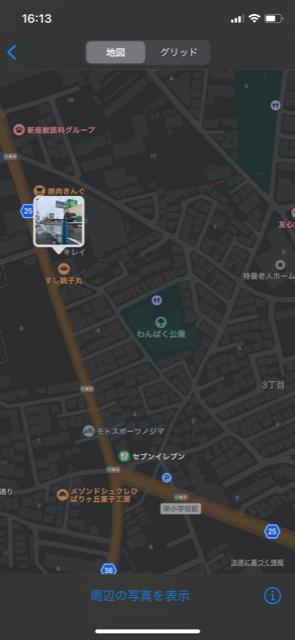 f:id:arukiroku_1974:20210327225039p:plain