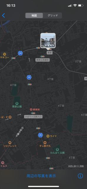 f:id:arukiroku_1974:20210327225913p:plain