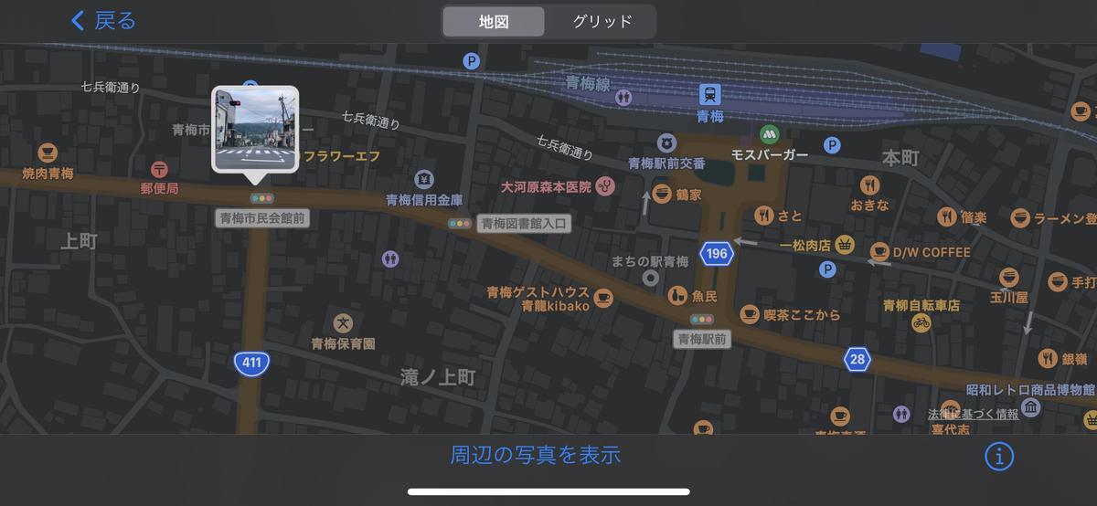 f:id:arukiroku_1974:20210605103728p:plain