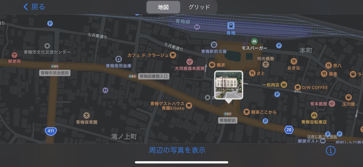 f:id:arukiroku_1974:20210605104927p:plain