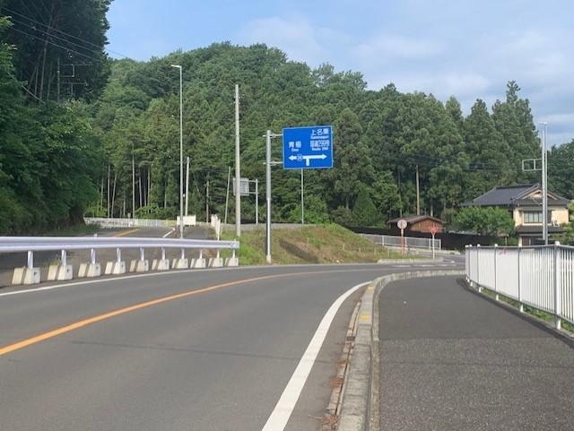 f:id:arukiroku_1974:20210605130227j:plain