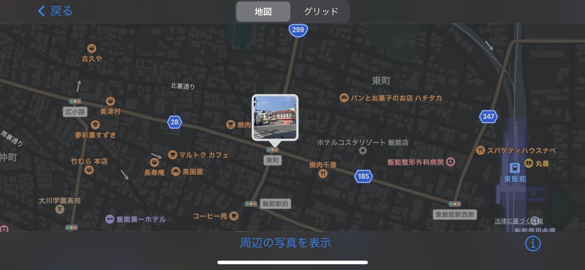f:id:arukiroku_1974:20210605132916p:plain