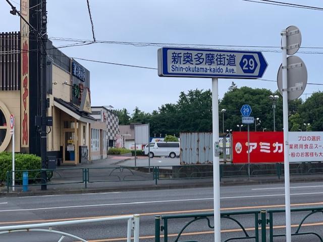 f:id:arukiroku_1974:20210607212104j:plain