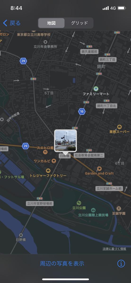 f:id:arukiroku_1974:20210607213251p:plain