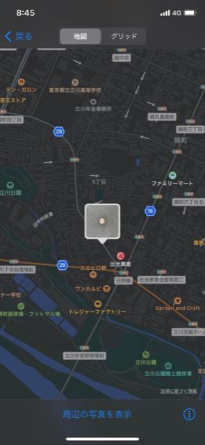 f:id:arukiroku_1974:20210607213757p:plain