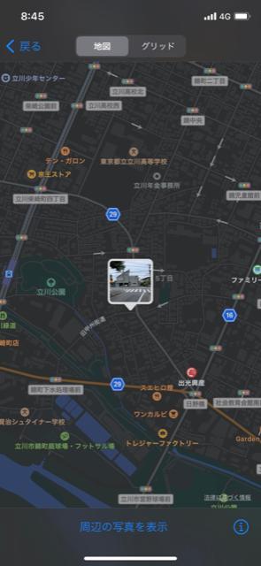 f:id:arukiroku_1974:20210607214303p:plain