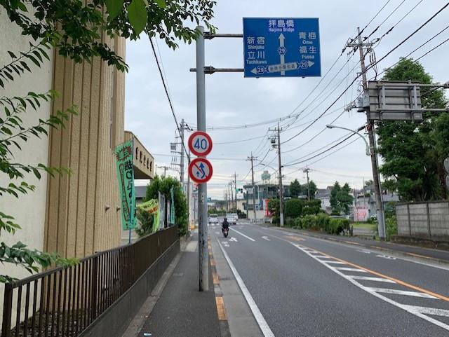 f:id:arukiroku_1974:20210607222553j:plain