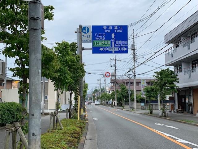 f:id:arukiroku_1974:20210607224805j:plain