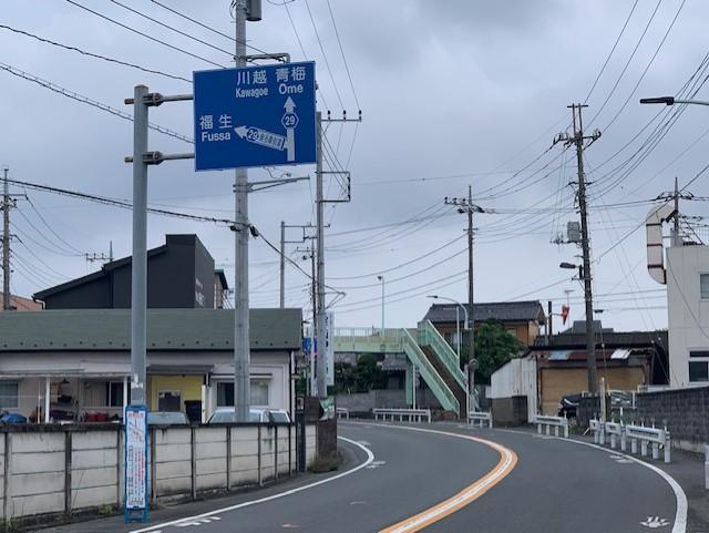 f:id:arukiroku_1974:20210610090607j:plain