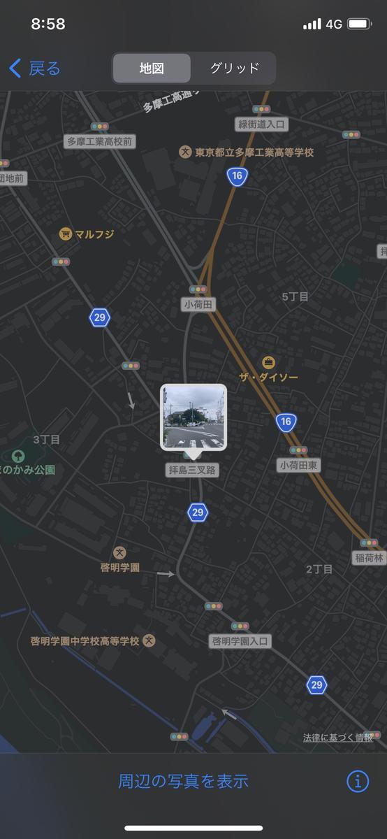 f:id:arukiroku_1974:20210610090707p:plain