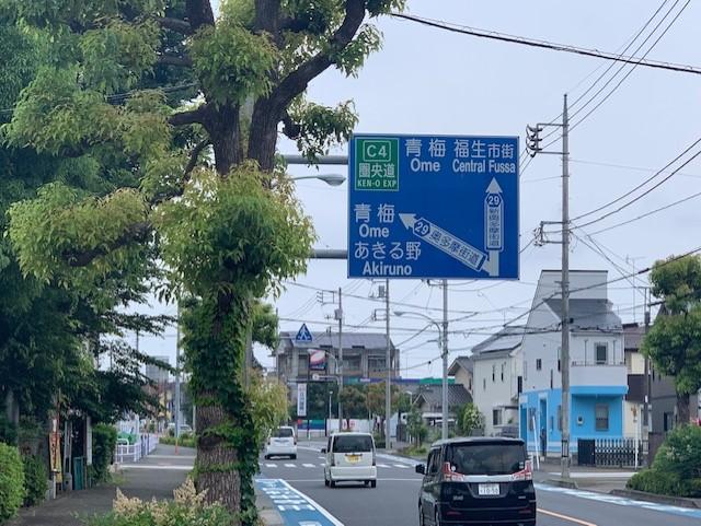 f:id:arukiroku_1974:20210610093619j:plain