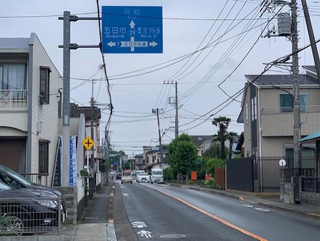 f:id:arukiroku_1974:20210610102037j:plain