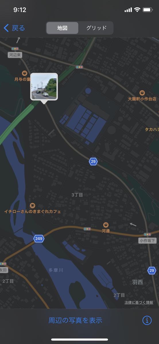 f:id:arukiroku_1974:20210610112413p:plain