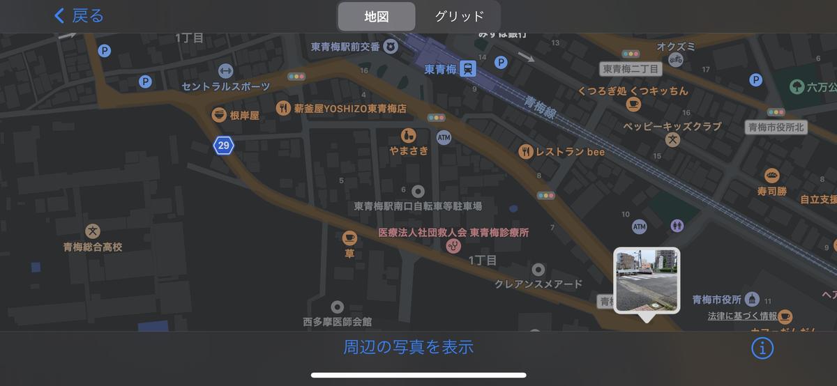 f:id:arukiroku_1974:20210610123309p:plain