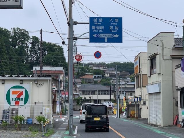f:id:arukiroku_1974:20210610125749j:plain