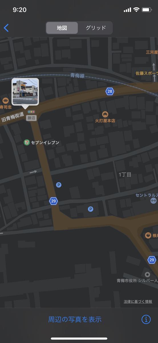 f:id:arukiroku_1974:20210610130129p:plain