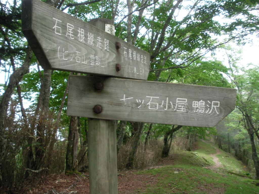 f:id:arukizuki:20170531235356j:plain
