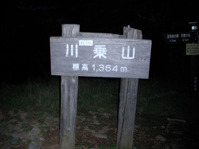 f:id:arukizuki:20170614093834j:plain