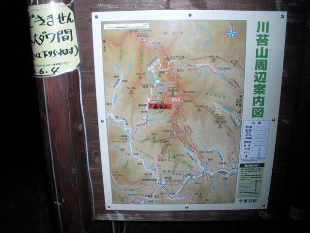 f:id:arukizuki:20170614093838j:plain
