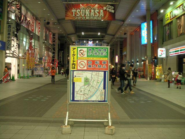 f:id:arukizuki:20170614102048j:plain