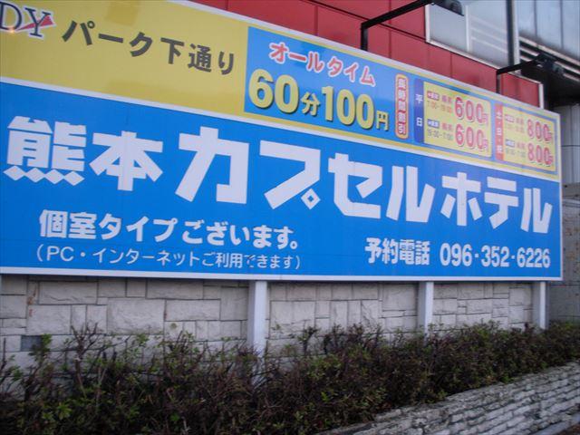 f:id:arukizuki:20170614102129j:plain