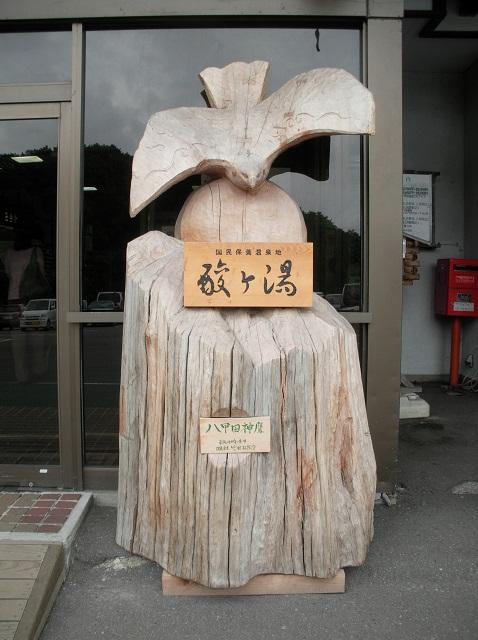 f:id:arukizuki:20170616021924j:plain