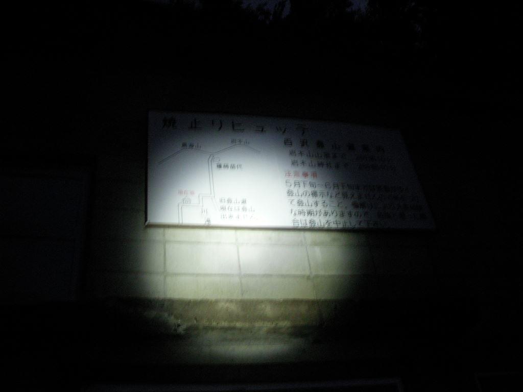 f:id:arukizuki:20170616034243j:plain
