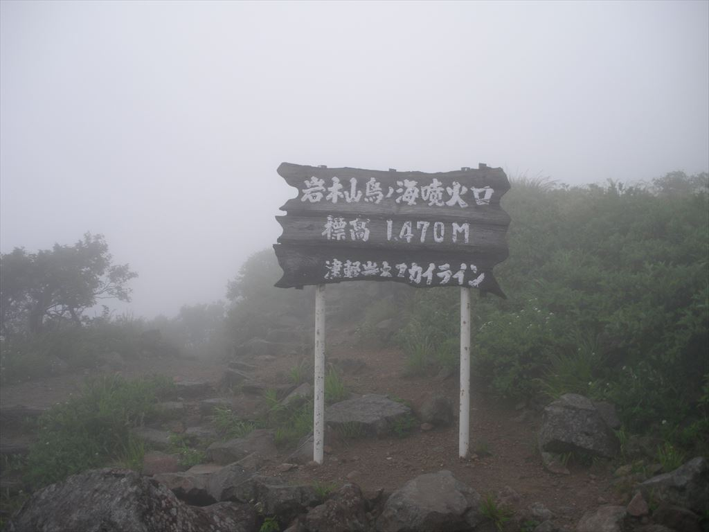 f:id:arukizuki:20170616034310j:plain