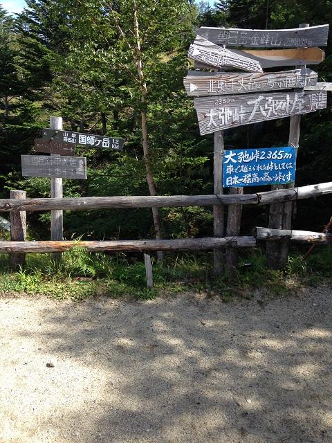 f:id:arukizuki:20170616043439j:plain