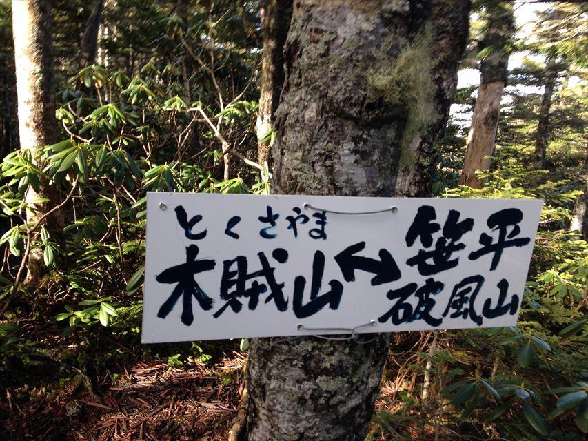 f:id:arukizuki:20170616111823j:plain