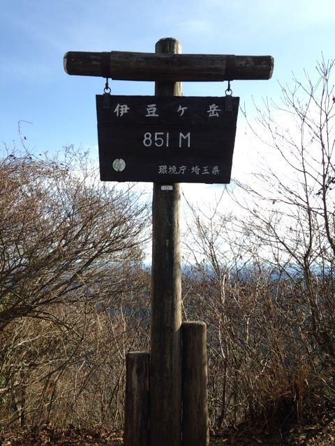 f:id:arukizuki:20170616134517j:plain