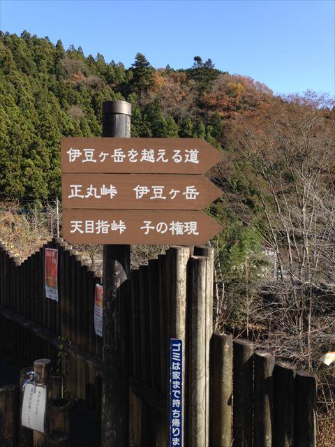 f:id:arukizuki:20170616134535j:plain