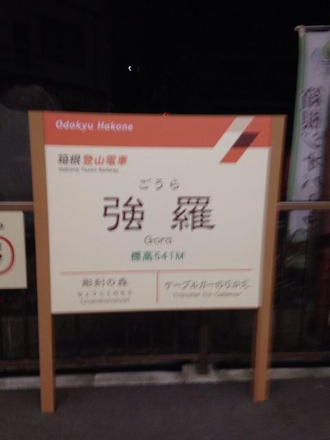 f:id:arukizuki:20170617064528j:plain